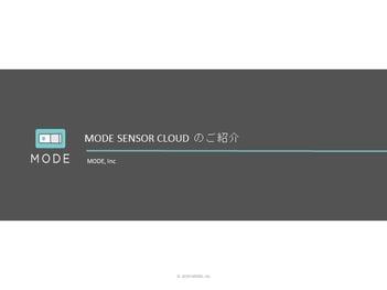 201909-MODE SESNOR CLOUD -Intro