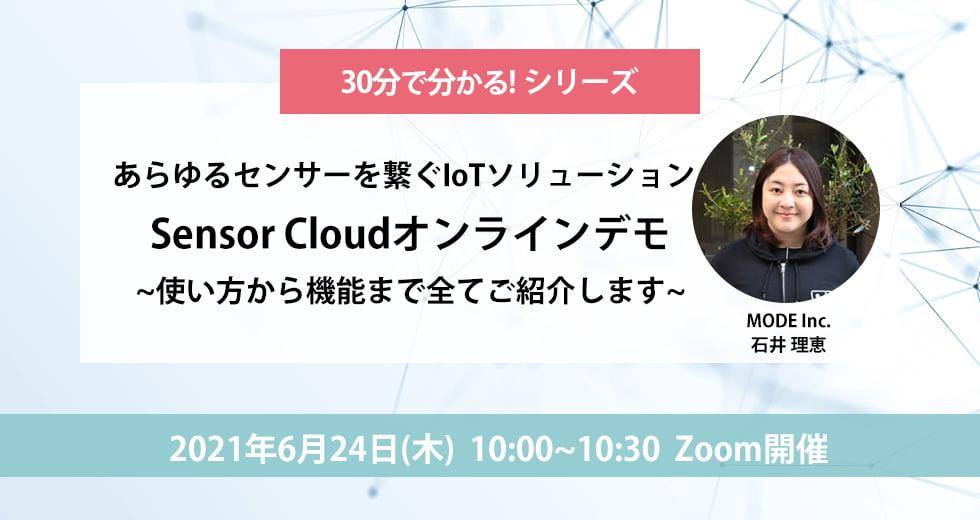 2021-06-24webinar